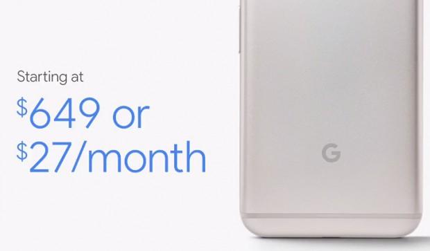 قیمت گوگل پیکسل ایکس و پیکسل ایکسل ال به همراه تاریخ عرضه آنها مشخص شد