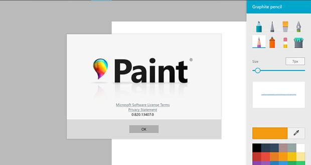 نسخه یونیورسال اپلیکیشن Paint
