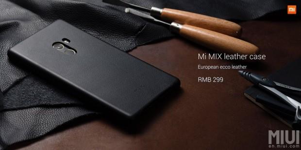 شیائومی می میکس - Xiaomi Mi MIX