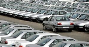 قیمت روز خودرو در ایران