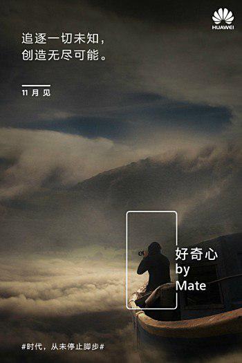 پوستر جدید هواوی میت 9 خبر از قدرت بالای دوربین آن میدهد