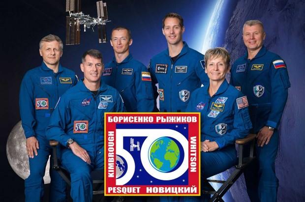 فرمانده ایستگاه فضایی بین المللی