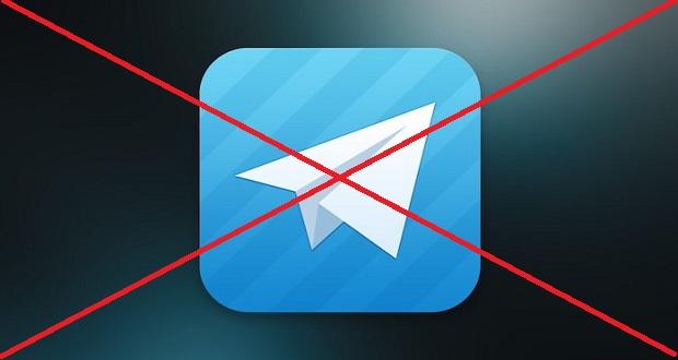 حذف تلگرام