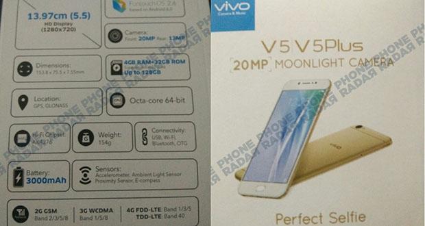 مشخصات ویوو وی 5 و وی 5 پلاس فاش شد؛ دوربین سلفی 20 مگاپیکسلی (2)