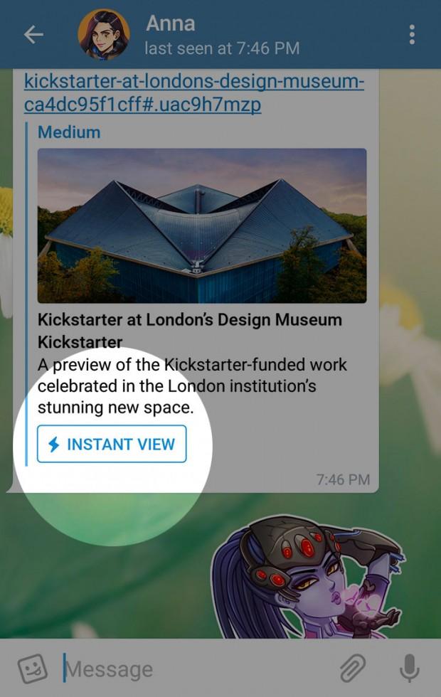 تلگرام 3.14