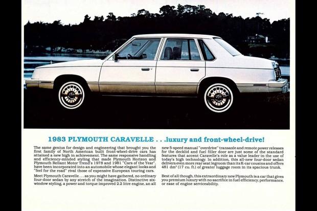 بدترین ماشین های تاریخ