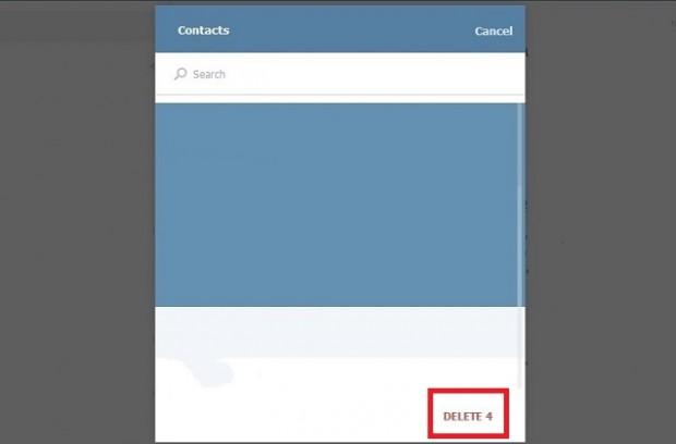 حذف دست جمعی مخاطبان تلگرام