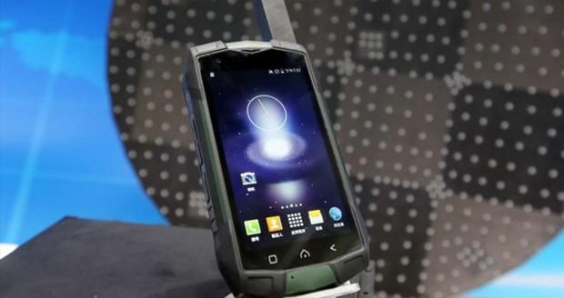 گوشی هوشمند ماهواره ای