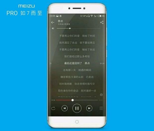 گوشی میزو Pro 7