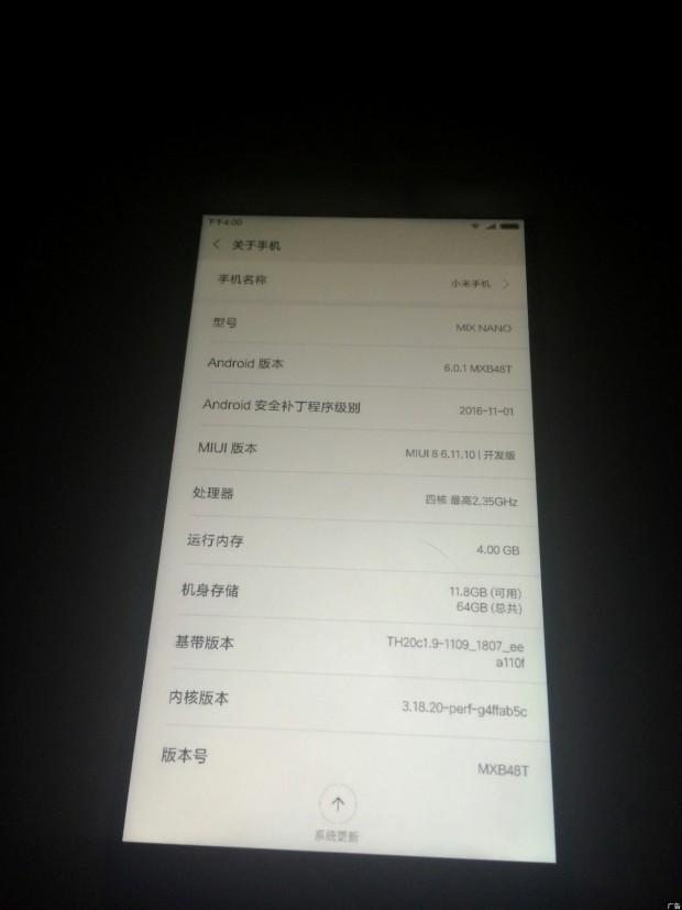 تصویر دیگری از شیائومی می میکس نانو لو رفت؛ عرضه تا کمتر از یک ماه دیگر