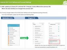 دفترچه راهنمای اندروید 7 برای گلکسی اس 7 و اس 7 اج + لینک دانلود
