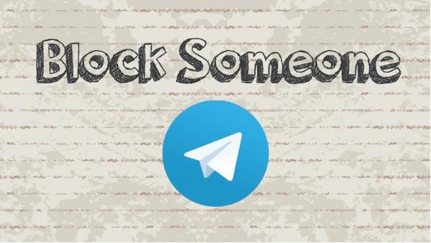تشخیص بلاک شدن در تلگرام