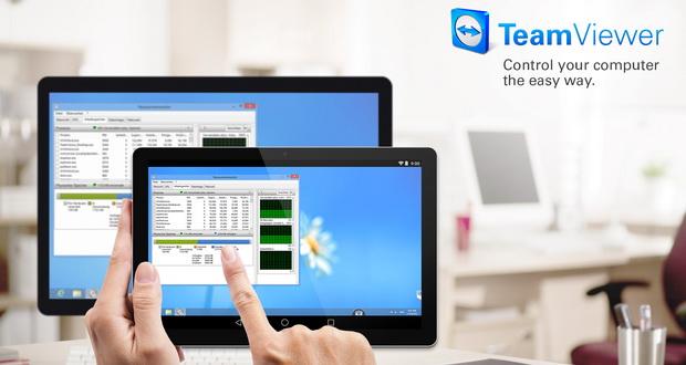 نرم افزار TeamViewer 12