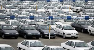 جدیدترین قیمت خودرو در بازار ایران