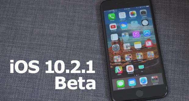 نسخه بتای iOS 10.2.1