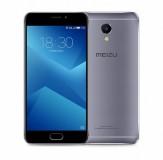 گوشی موبایل میزو ام 5 نوت - Meizu M5 Note : قیمت و مشخصات فنی