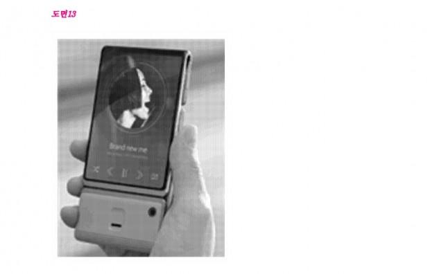 اولین عکس گوشی تاشو سامسونگ را به همراه این پتنت مشاهده کنید