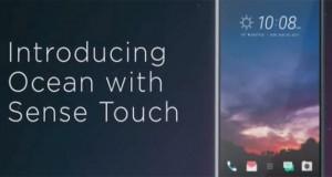 اچ تی سی اوشن نوت (HTC Ocean Note)