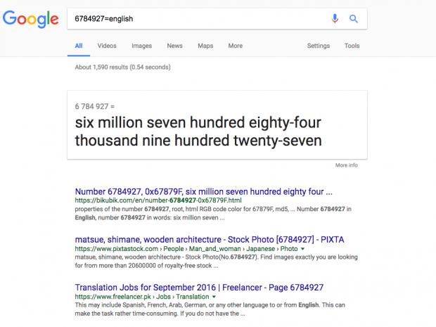 17 سرویس مفید کمتر شناخته شده گوگل