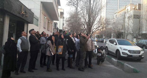 شی ناشناس پرنده در آسمان تهران