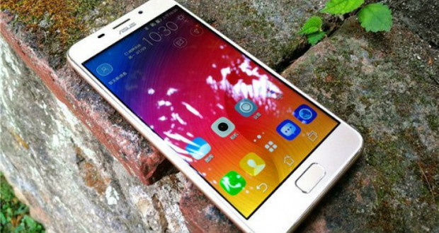 گوشی زنفون پگاسوس 3 اس - ASUS Zenfone Pegasus 3S (1)