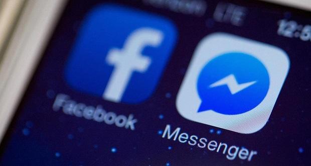 مصرف باتری توسط فیس بوک مسنجر
