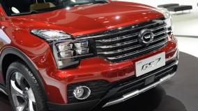 شرکت خودروسازی GAC