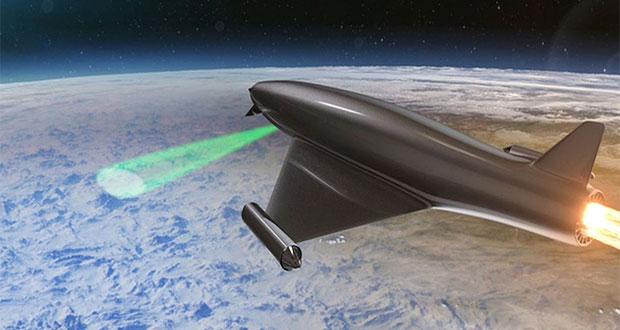 محافظت در برابر اسلحههای لیزری با تکنولوژی لنز اتمسفری