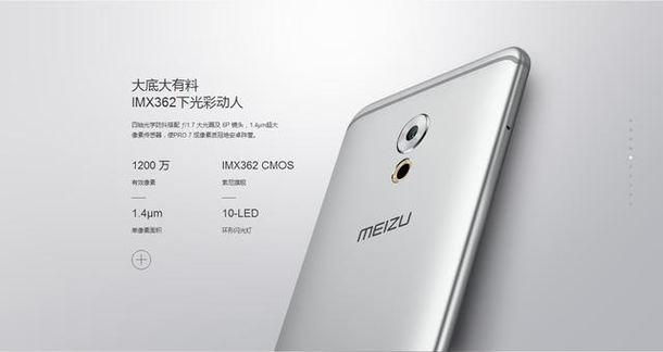 میزو پرو 7 (Meizu PRO 7) با بدنهی تیتانیومی و مشخصات رم 8 گیگابایتی