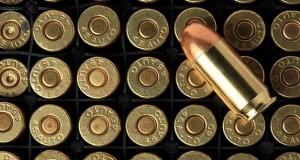 فراخوان وزات دفاع آمریکا برای ساخت گلوله های زیست تجزیه پذیر