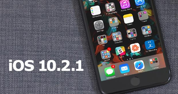 انتشار آی او اس 10.2.1 با بهبودهای امنیتی و برطرف شدن باگ ها