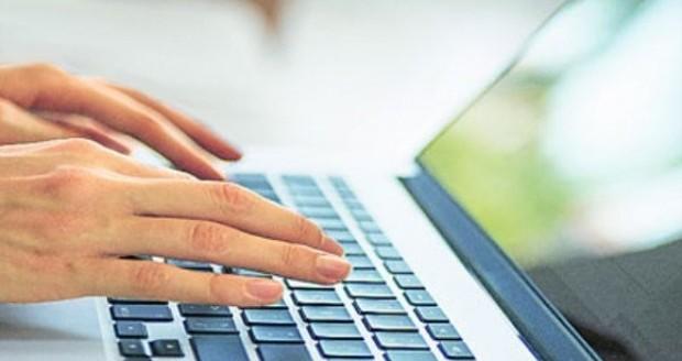 ترافیک اینترنت داخلی
