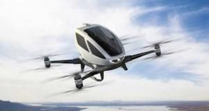 ماشین پرنده خودران شرکت ایرباس