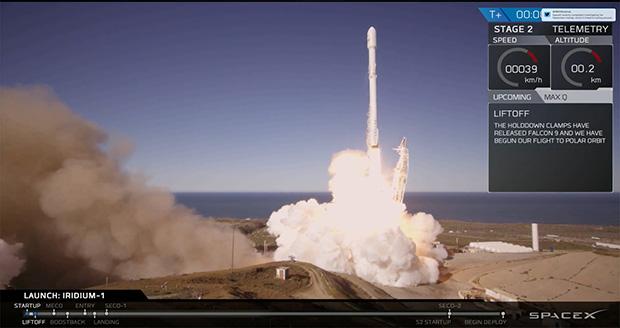 راکت فال 9 اسپیس ای