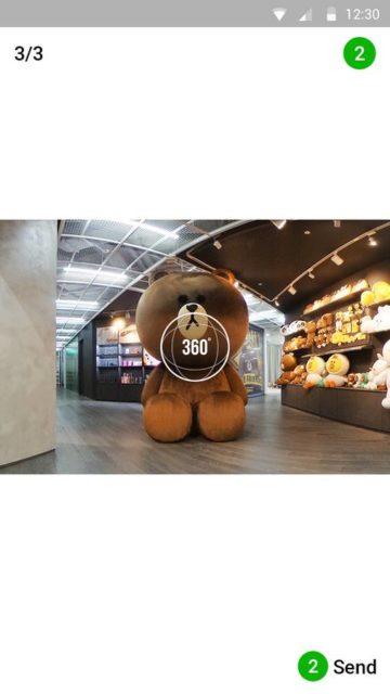 آپدیت جدید اپلیکیشن لاین با پشتیبانی از تصاویر 360 درجه عرضه شد