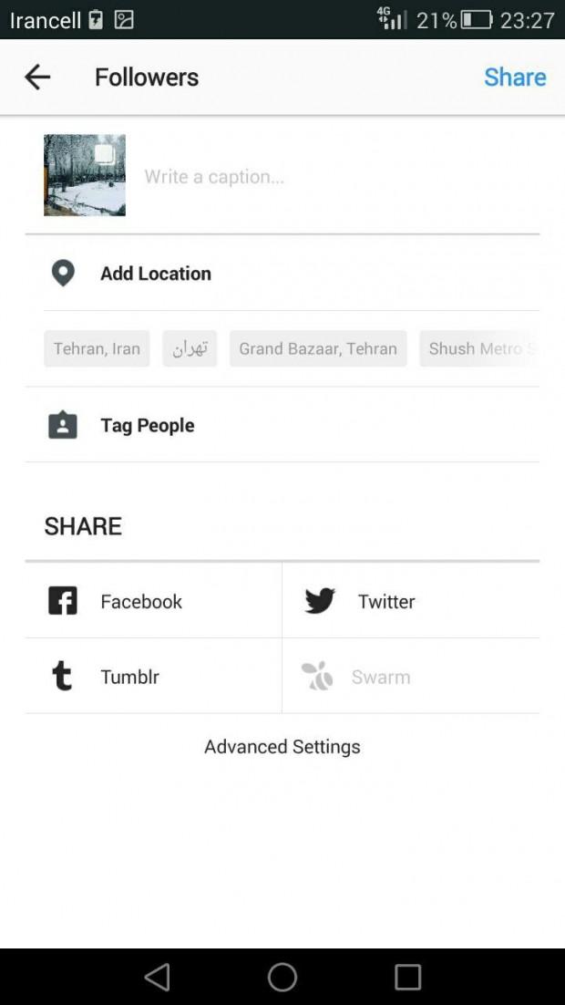 دانلود نسخه جدید اینستاگرام