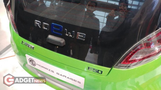 ام جی Roewe E50