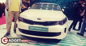 خودرو کیا اپتیما هیبریدی (Kia Optima Hybrid 2017)