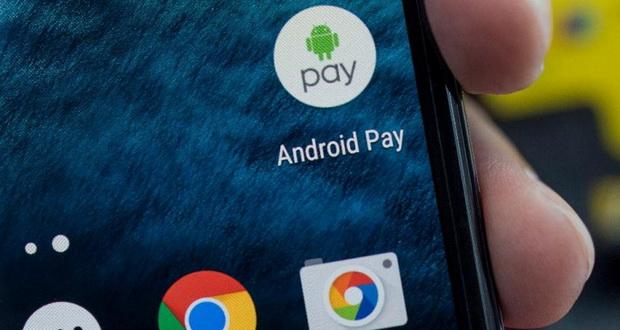 سیستم پرداخت Android Pay