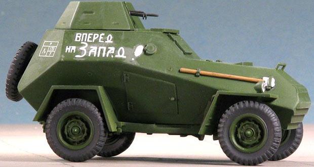 اختراعات نظامی شوروی