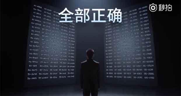 تریلر رسمی معرفی پردازنده Pinecone شیائومی با حضور سلطان حافظهی جهان