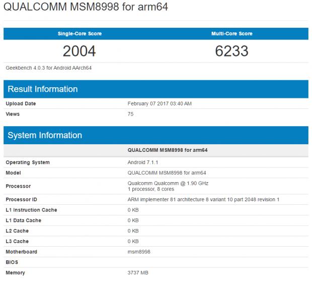 نتایج تست بنچمارک پردازنده اسنپدراگون 835 گلکسی اس 8 منتشر شد