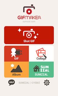 ساخت تصاویر متحرک GIF با گوشی های موبایل اندرویدی