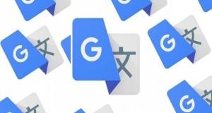آپدیت جدید گوگل ترنسلیت