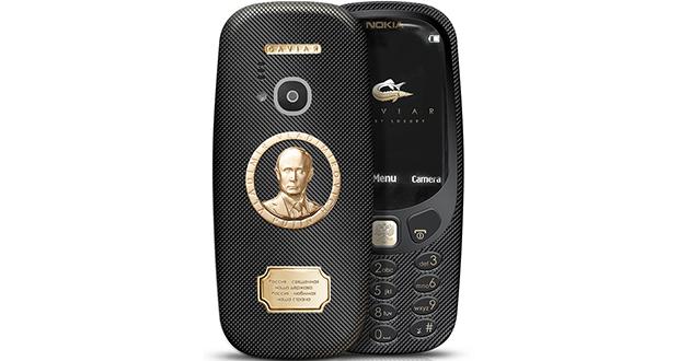 نسخه 1700 دلاری نوکیا 3310