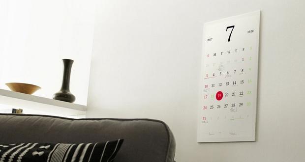 تقویم هوشمند Magic Calendar