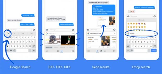 پشتیبانی از GIF در اپلیکیشن جیمیل
