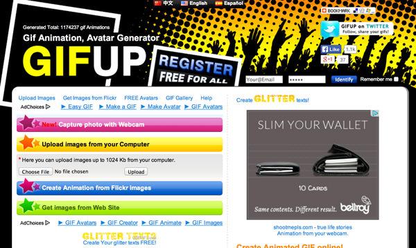 ابزارهای آنلاین ساخت gif