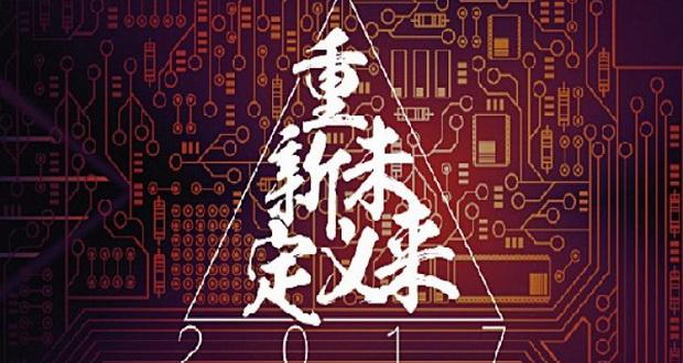 شعار گوشی جدید لی اکو : تعادلی میان عمر باتری و کارایی