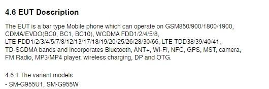 گلکسی S8 و گلکسی S8 پلاس تاییدیهی FCC را دریافت کردند